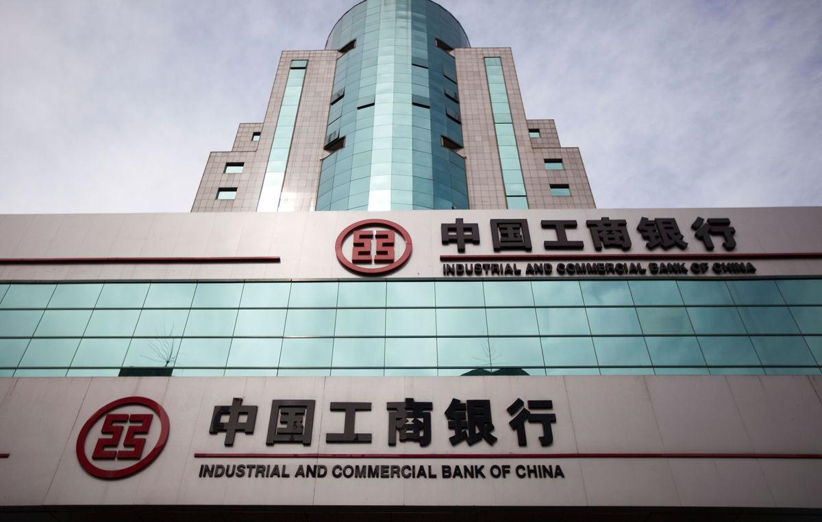 Китайский ICBC стал самым дорогим банковским брендом в мире