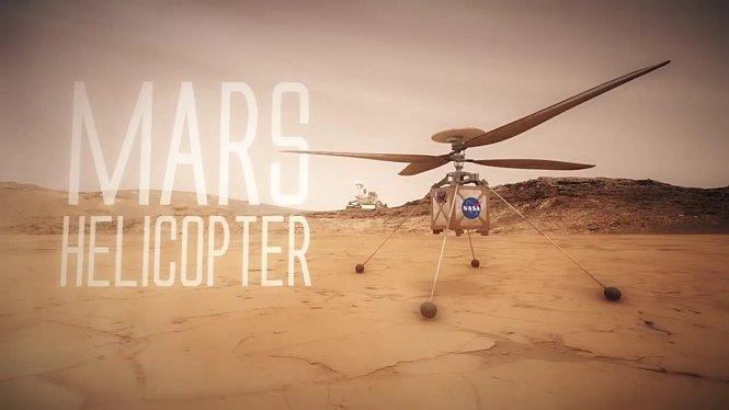 NASA испытает вертолет на Марсе