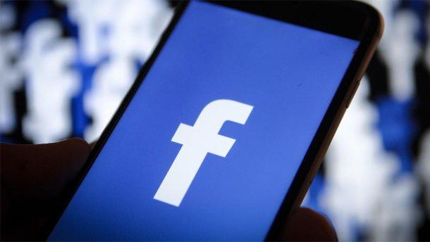 Bloomberg: Facebook начал разрабатывать криптовалюту