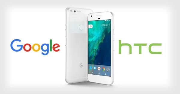 Google объявила о покупке HTC