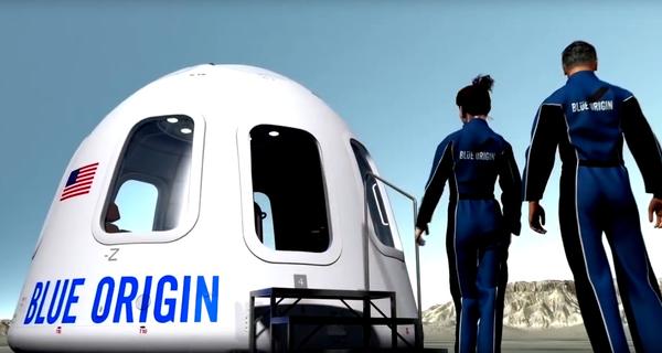 Blue Origin будут отправлять туристов в космос с 2019 года
