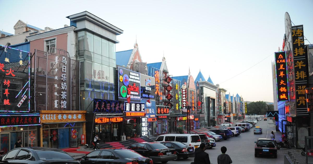 """""""Кина не будет"""": в Китае запретили «странные» названия компаний"""