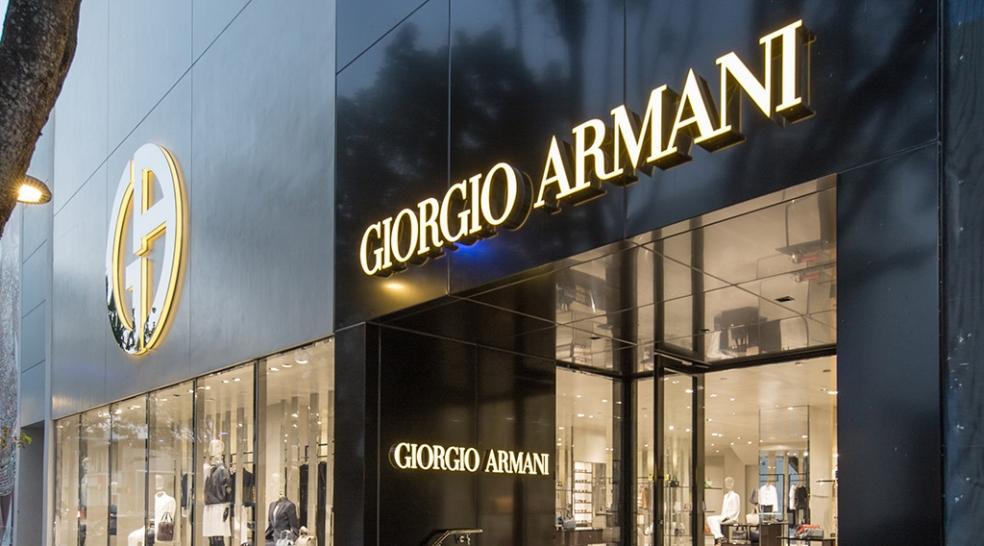 Giorgio Armani сворачивает бизнес