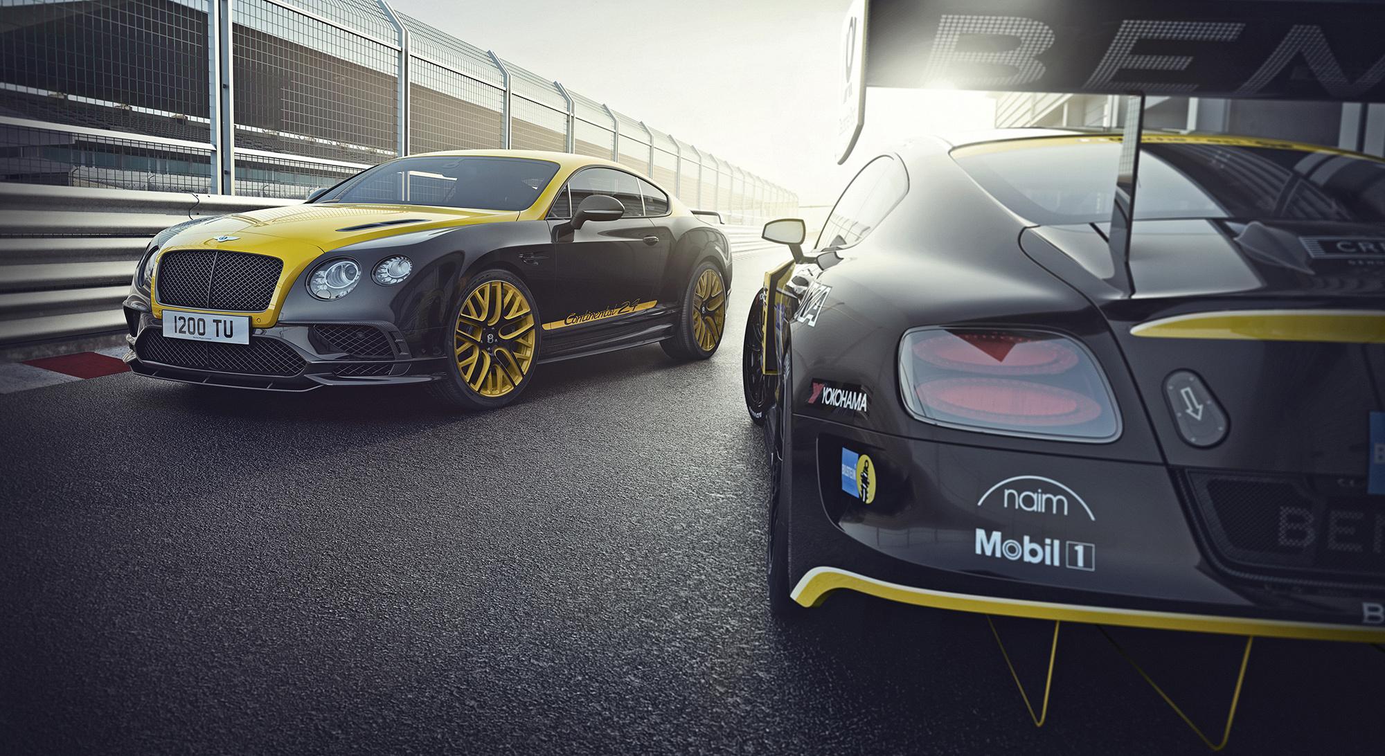 Bentley показал эксклюзивную версию самого быстрого купе