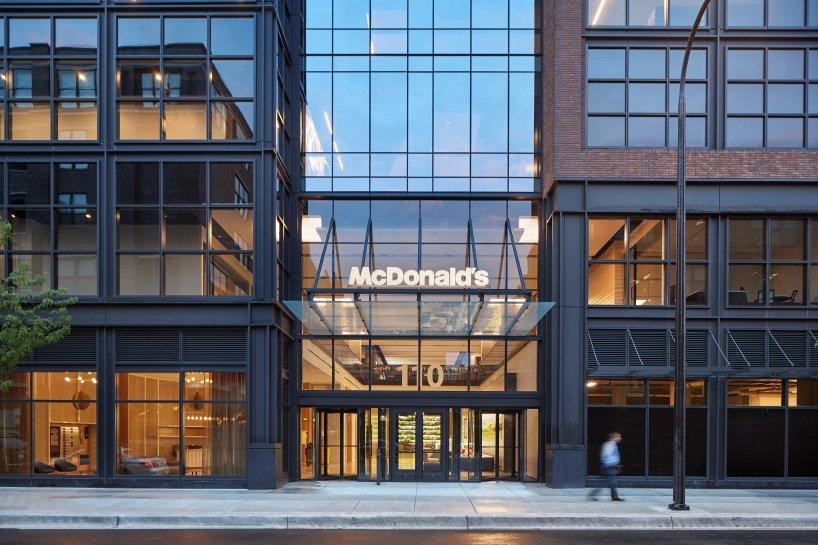 """Как выглядит новая штаб-квартира """"Макдоналдс"""""""