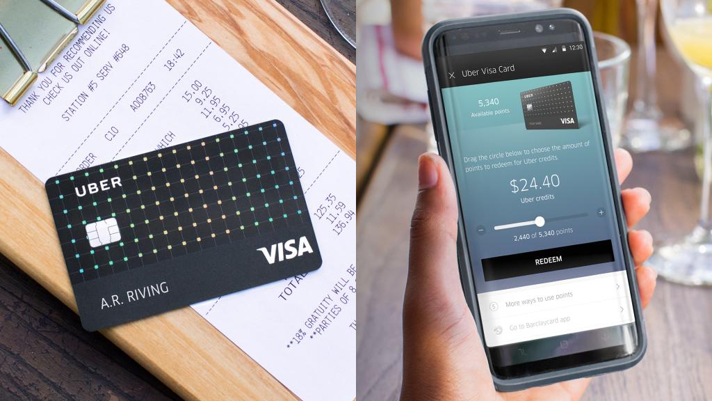 Uber начнет выпускать кредитные карты