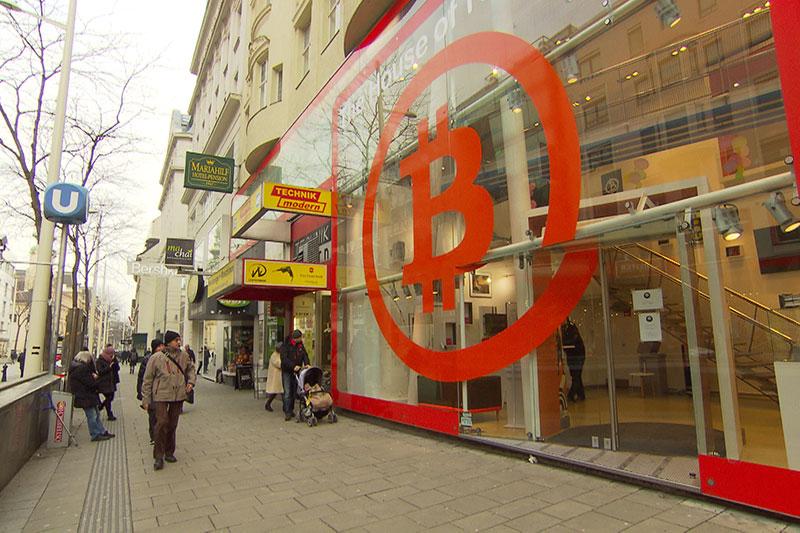 В Вене открыли первый биткоин-банк