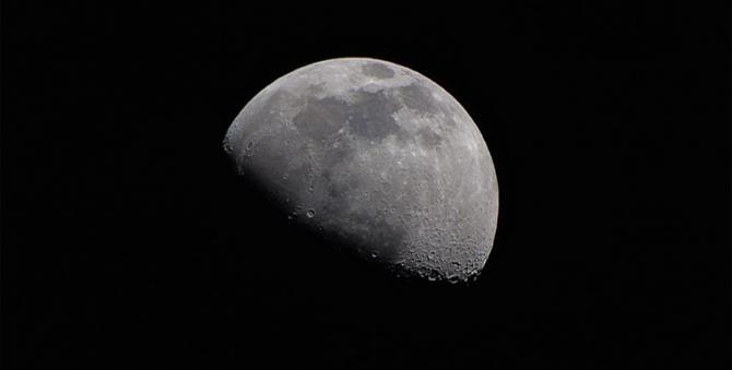 Ученые показали, как выглядит обратная сторона Луны