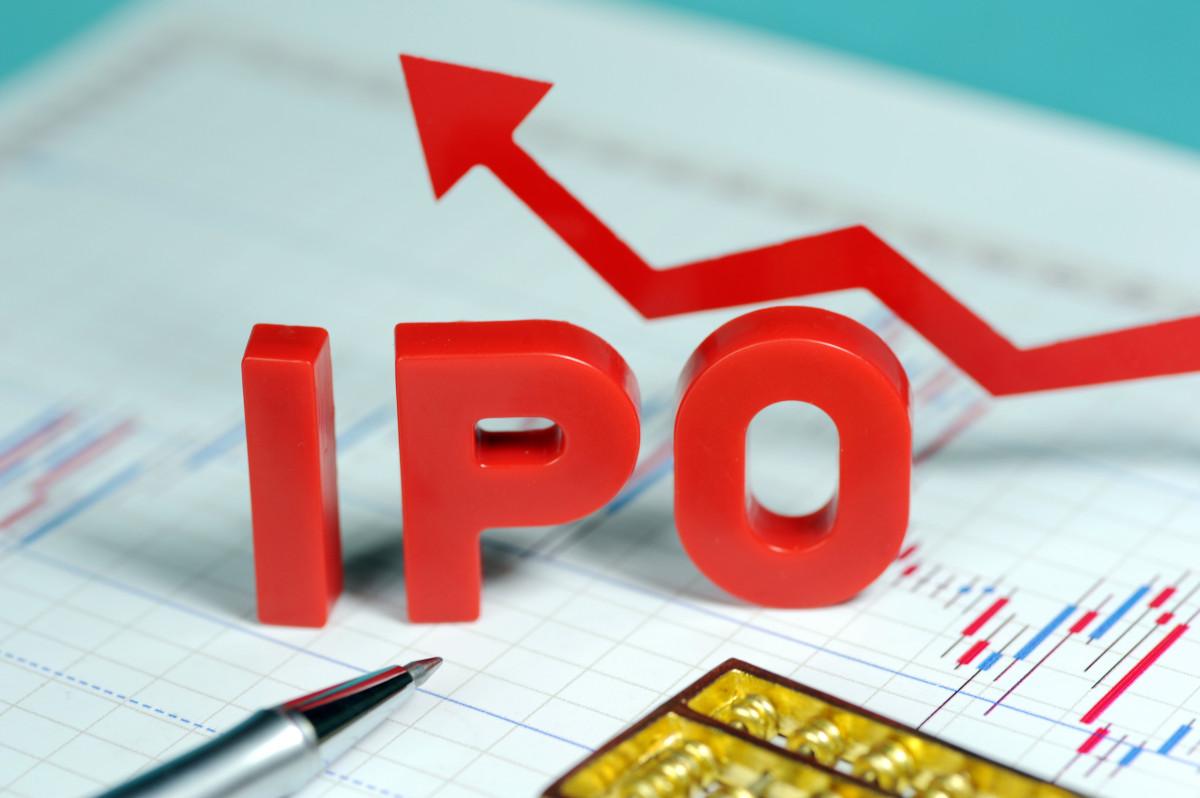 Самые ожидаемые IPO 2018 года: нефтяной гигант, китайский Apple и соперник Uber