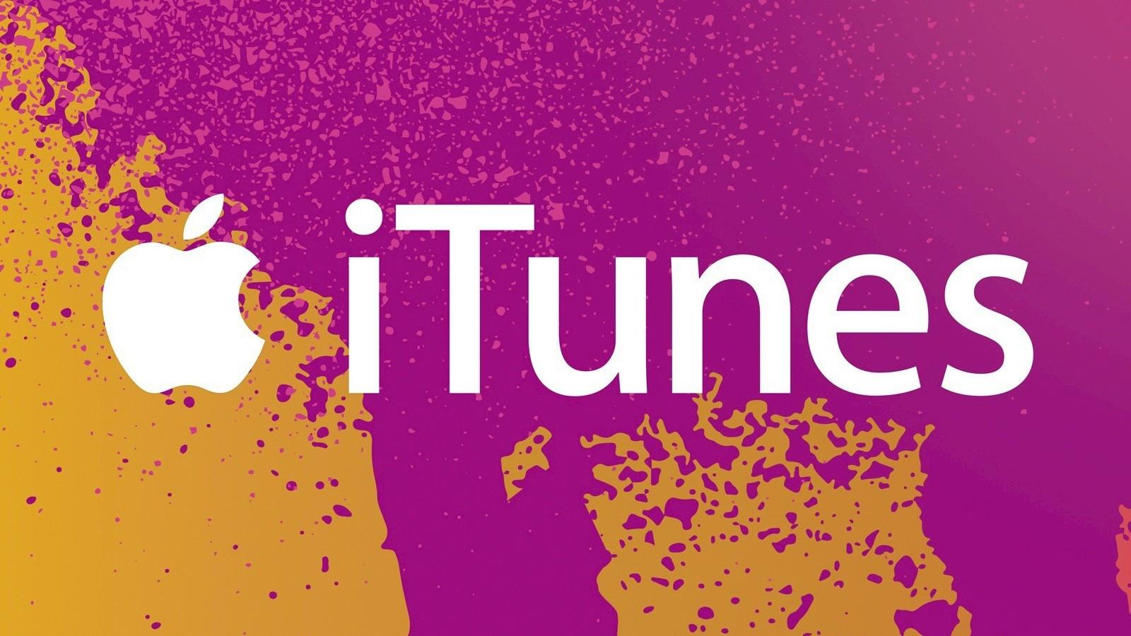Apple закроет iTunes