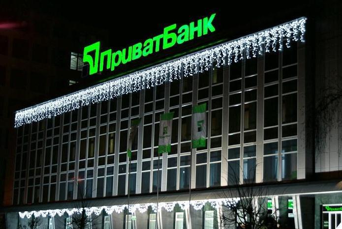 Назван банк года в Украине по версии The Banker