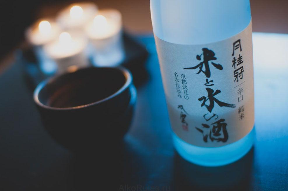 Саке для непросвещенных: как пить и чем закусывать